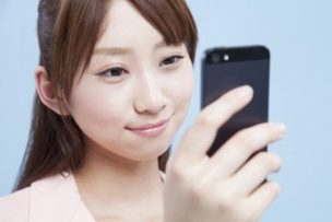 あなたのiPhone