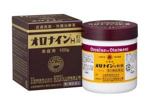 oronine