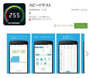 スマートフォン18